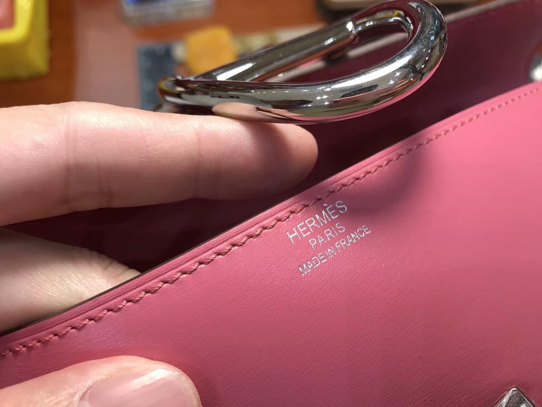 Egee Clutch 猪鼻子手拿包 8W新唇膏粉新玫瑰粉roseazaleeHERMES 爱马仕 配全套专柜原版包装 全球发售