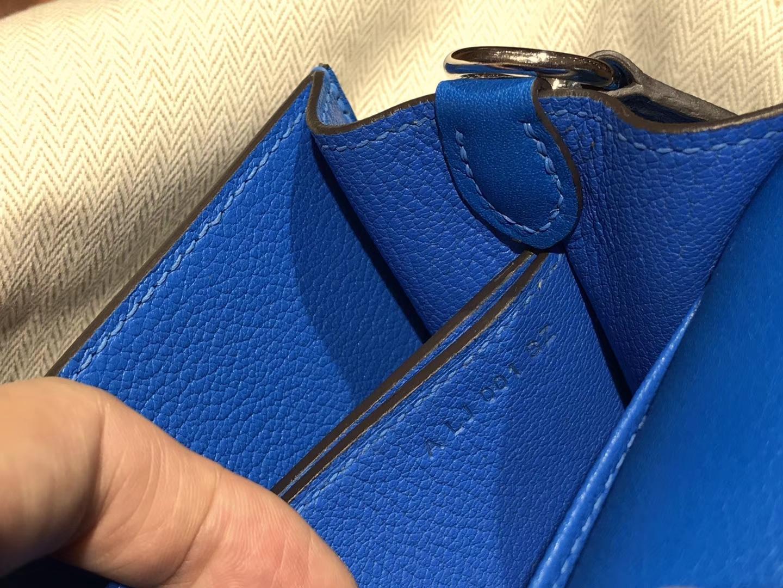 HERMES 爱马仕 roulis 18cm T7 水妖蓝 Blue Hydra