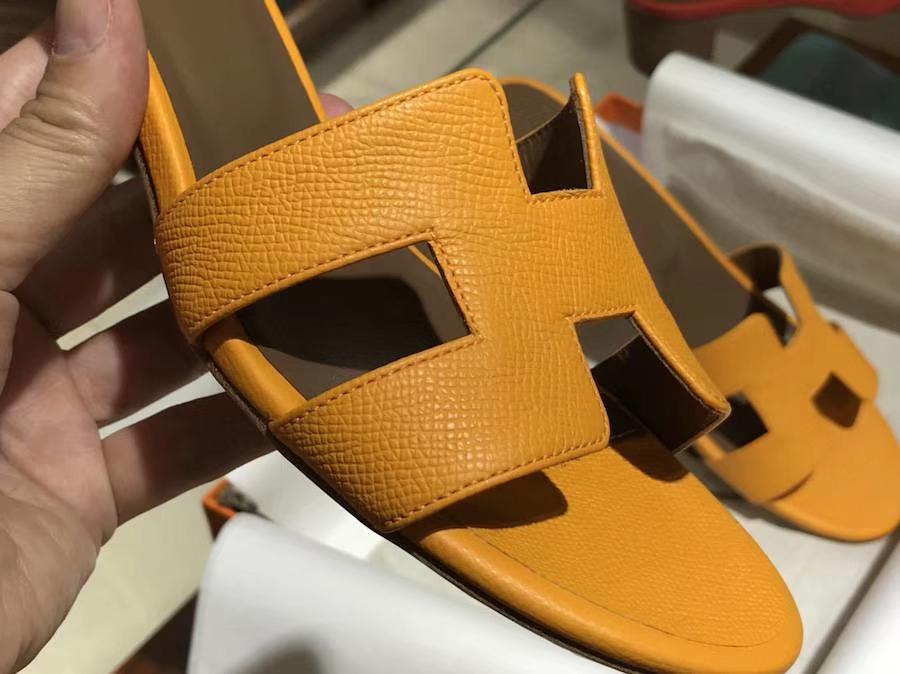 H经典中跟拖鞋高端订制独家品质 9v太阳黄jaune